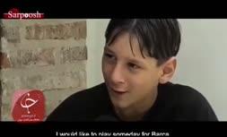 فیلمی دیده نشده از کودکی لیونل مسی: بارسلونا بهترین تیم دنیاست