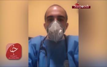 فیلم/ خبر مهم درباره تأثیرگذاری داروی جدید کرونا در ایران