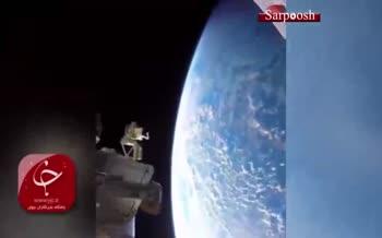 فیلم/ عظمت زمین زیر پای فضانوردان