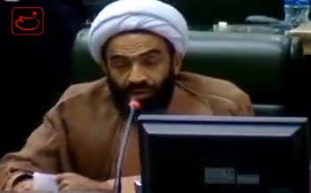 فیلم/ اظهارات تند 'محمدتقی نقدعلی' نماینده خمینیشهر علیه حسن روحانی!