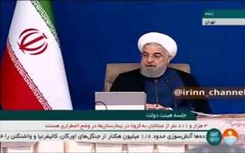 فیلم/ روحانی: آقای آمریکا ما منفی ۲۵ نیستیم؛ این رقم منفی شما و دوستان شماست!