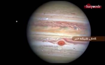 فیلم/ جدیدترین تصاویر منتشر شده از سیاره مشتری