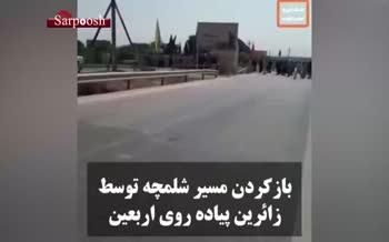 فیلم/ تلاش زائرین اربعین حسینی برای ورود به عراق