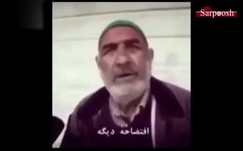 وقتی از شرمندگی، گریه میکنند/ آقای روحاني زندگی مردم سخت است و سختتر میشود