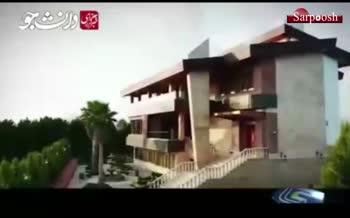 فیلم/ رونمایی از ویلاها و آپارتمانهایی که طبری رشوه گرفت