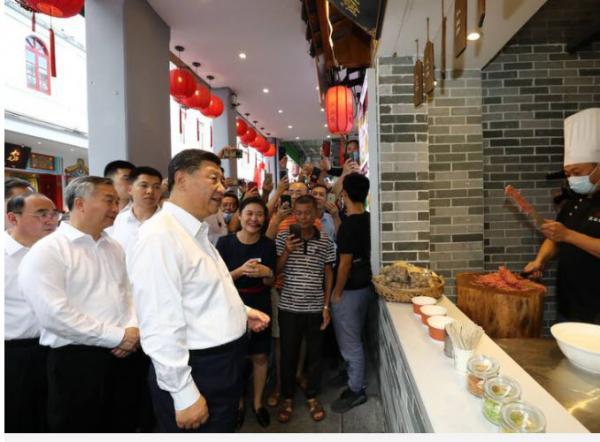 رئیس جمهور چین,اخبار سیاسی,خبرهای سیاسی,اخبار بین الملل