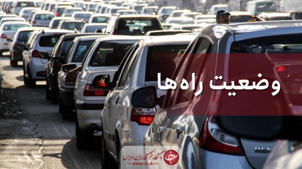 تمامی جادههای مازندران باز است,اخبار اجتماعی,خبرهای اجتماعی,وضعیت ترافیک و آب و هوا