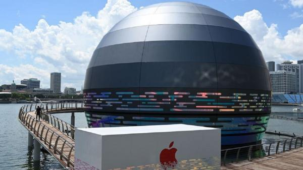 فروشگاه شناور اپل,اخبار دیجیتال,خبرهای دیجیتال,اخبار فناوری اطلاعات