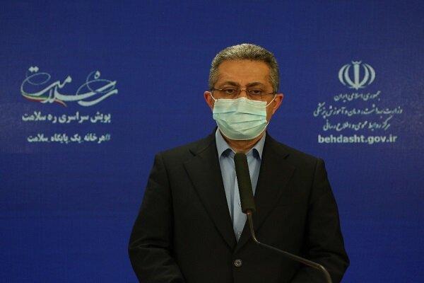 آمار ابتلا به کرونا در ایران,اخبار پزشکی,خبرهای پزشکی,بهداشت