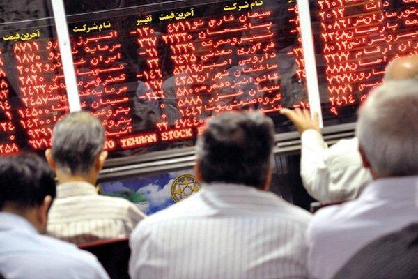 شاخص کل بورس در معامله های صبح,اخبار اقتصادی,خبرهای اقتصادی,بورس و سهام