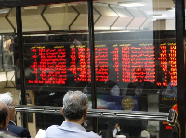 شاخص کل بورس99/07/06,اخبار اقتصادی,خبرهای اقتصادی,بورس و سهام
