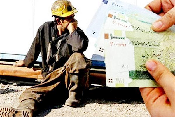 حقوق و دستمزد کارگران,اخبار کار,خبرهای کار,حقوق و دستمزد