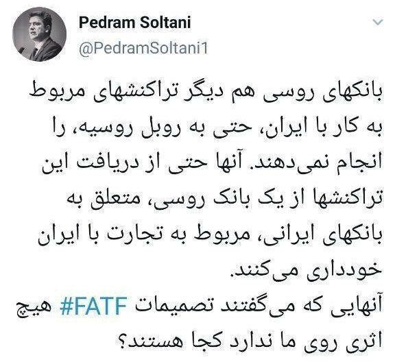 پدرام سلطانی، نائب رئیس سابق اتاق بازرگانی صنایع معادن,اخبار اقتصادی,خبرهای اقتصادی,اقتصاد کلان