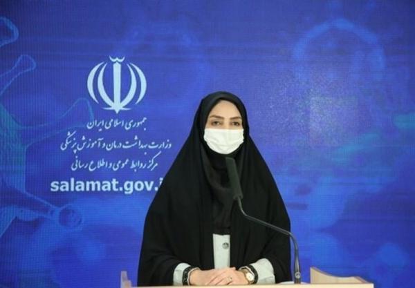 کرونا در ایران99/07/09,اخبار پزشکی,خبرهای پزشکی,بهداشت