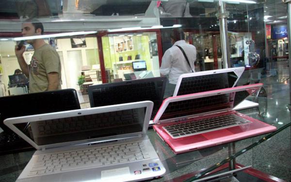 قیمت لپ تاپ در بازار,اخبار دیجیتال,خبرهای دیجیتال,لپ تاپ و کامپیوتر