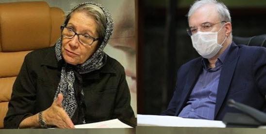 کرونا در ایران,اخبار پزشکی,خبرهای پزشکی,بهداشت