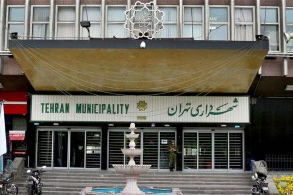 واگذاری املاک نجومی در شهرداری تهران,اخبار اجتماعی,خبرهای اجتماعی,شهر و روستا