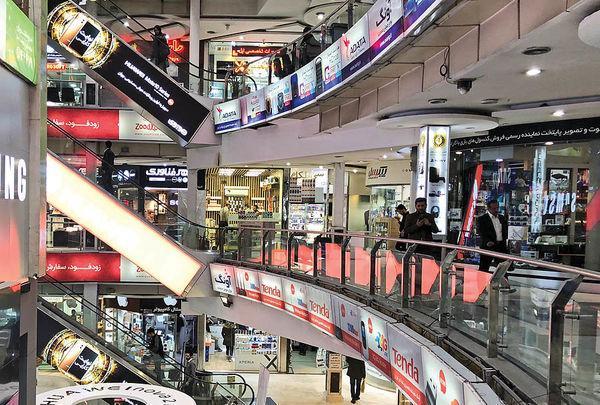 قیمتها در بازار دیجیتال,اخبار دیجیتال,خبرهای دیجیتال,اخبار فناوری اطلاعات