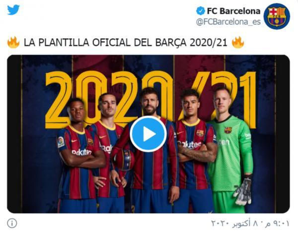جدایی لیونل مسی از بارسلونا,اخبار فوتبال,خبرهای فوتبال,نقل و انتقالات فوتبال