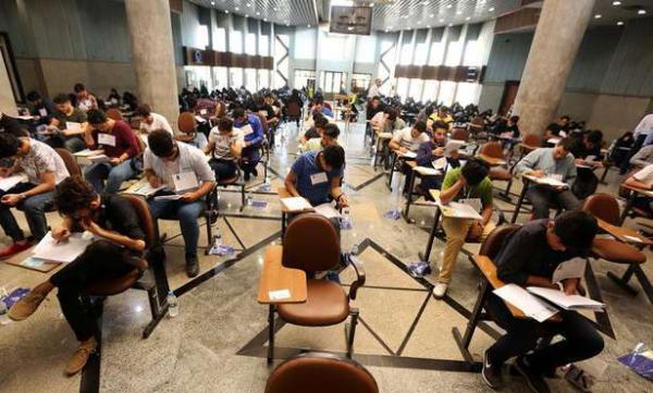 نتایج نهایی آزمون کارشناسی ارشد,نهاد های آموزشی,اخبار آزمون ها و کنکور,خبرهای آزمون ها و کنکور