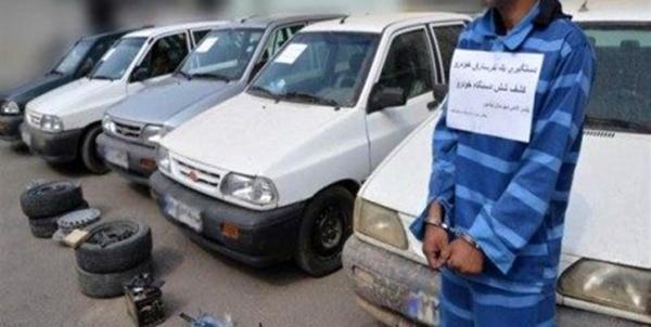 دستگیری سارق پراید در اصفهان,اخبار حوادث,خبرهای حوادث,جرم و جنایت
