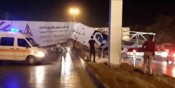 سقوط پل هوایی در زنجان,اخبار حوادث,خبرهای حوادث,حوادث امروز