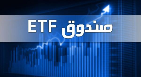 صندوق داراسوم,اخبار اقتصادی,خبرهای اقتصادی,بورس و سهام