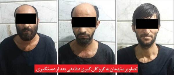 گروگان گیری در مشهد,اخبار حوادث,خبرهای حوادث,جرم و جنایت