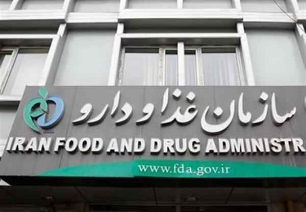 اطلاعیه سازمان غذا و دارو در مورد داروهای قاچاق در عراق,اخبار پزشکی,خبرهای پزشکی,بهداشت