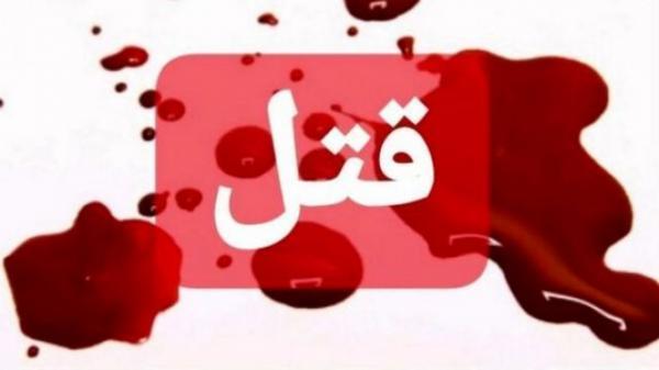 قتل همسر با ضربات چاقو در خوزستان,اخبار حوادث,خبرهای حوادث,جرم و جنایت