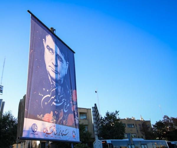 جمعآوری تصاویر استاد شجریان از بیلبوردهای شهر همدان,اخبار هنرمندان,خبرهای هنرمندان,موسیقی