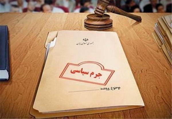 مجرم شناخته شدن نعمت احمدی در دومین دادگاه سیاسی,اخبار اجتماعی,خبرهای اجتماعی,حقوقی انتظامی