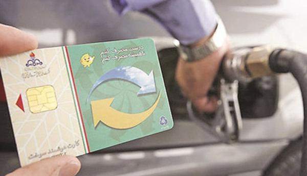 کاهش زمان ذخیره بنزین در کارت سوخت,اخبار اقتصادی,خبرهای اقتصادی,نفت و انرژی