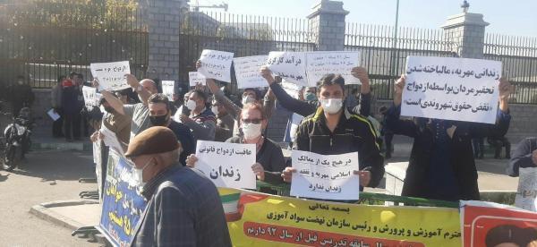 تجمع اعتراضی محکومان مهریه در مقابل مجلس,اخبار سیاسی,خبرهای سیاسی,مجلس