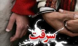 سرقت مرگبار از طلافروشی تبریز,اخبار حوادث,خبرهای حوادث,جرم و جنایت