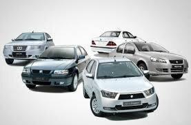 قیمت 7 محصول ایرانخودرو برای عرضه در پاییز 99,اخبار خودرو,خبرهای خودرو,بازار خودرو