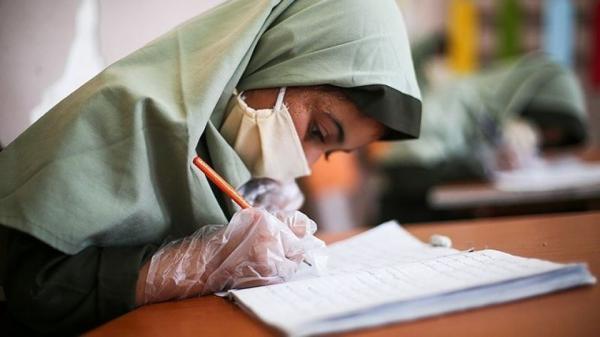 ابتلای دانش آموزان اصفهانی به کرونا,نهاد های آموزشی,اخبار آموزش و پرورش,خبرهای آموزش و پرورش