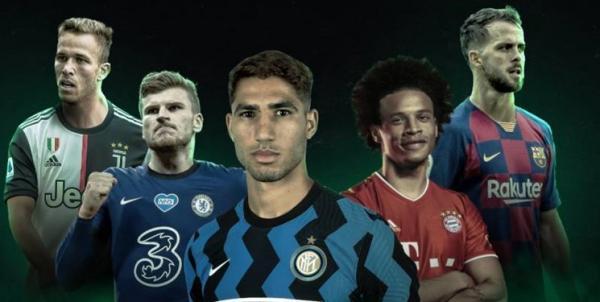 نقل و انتقالات تابستانی 2020,اخبار فوتبال,خبرهای فوتبال,نقل و انتقالات فوتبال