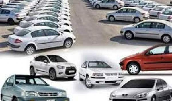 کشف قیمت خودرو,اخبار خودرو,خبرهای خودرو,بازار خودرو