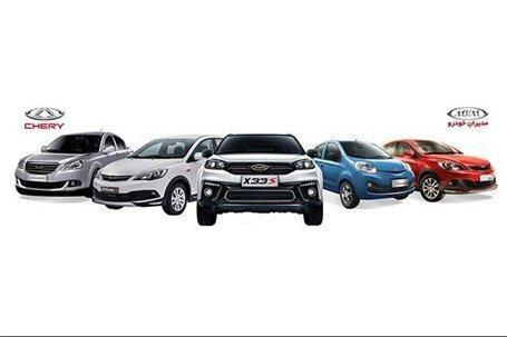 قیمت جدید محصولات مدیران خودرو,اخبار خودرو,خبرهای خودرو,بازار خودرو