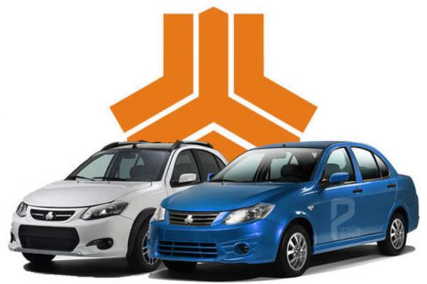 طرح پیش فروش سایپا,اخبار خودرو,خبرهای خودرو,بازار خودرو