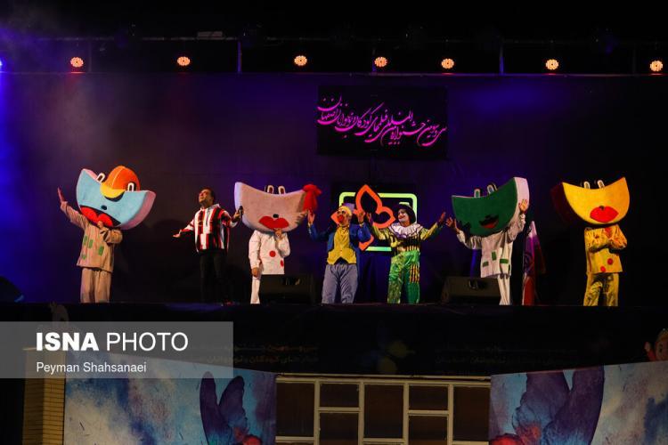 تصاویر افتتاحیه سی و سومین جشنواره فیلمهای کودکان و نوجوانان در اصفهان,عکس های افتتاحیه جشنواره فیلم کودک و نوجوان,تصاویر سی و سومین جشنواره فیلمهای کودکان و نوجوانان در اصفهان