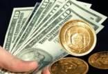 قیمت ارز و دلار99/07/27