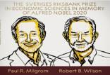 پاول آر میلگروم و رابرت بی ویلسون,اخبار اقتصادی,خبرهای اقتصادی,اقتصاد جهان