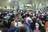 رشد جمعیتی ایران,اخبار اجتماعی,خبرهای اجتماعی,جامعه