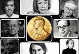 نوبل ادبیات ۲۰۲۰,اخبار فرهنگی,خبرهای فرهنگی,کتاب و ادبیات