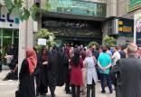 معلمان معترض مقابل وزارت آموزش و پرورش,نهاد های آموزشی,اخبار آموزش و پرورش,خبرهای آموزش و پرورش