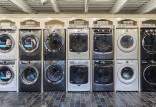 ماشین لباسشویی,اخبار اقتصادی,خبرهای اقتصادی,اصناف و قیمت