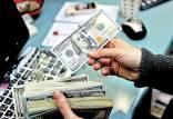 تغییر نرخ تسعیر ارز
