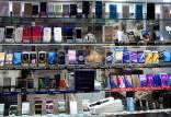 تلاطم قیمتی در بازا ر تجهیزات دیجیتال,اخبار دیجیتال,خبرهای دیجیتال,اخبار فناوری اطلاعات